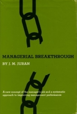ManagerialBreakthrough