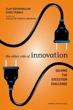 OtherSideofInnovation